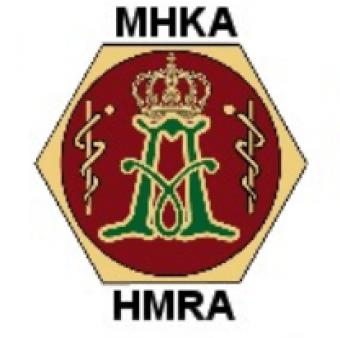 Ожоговый центр на базе военного госпиталя имени Королевы Астрид