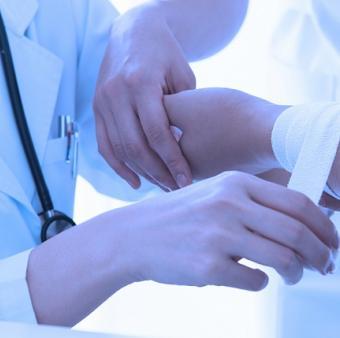 Центр хирургии рук