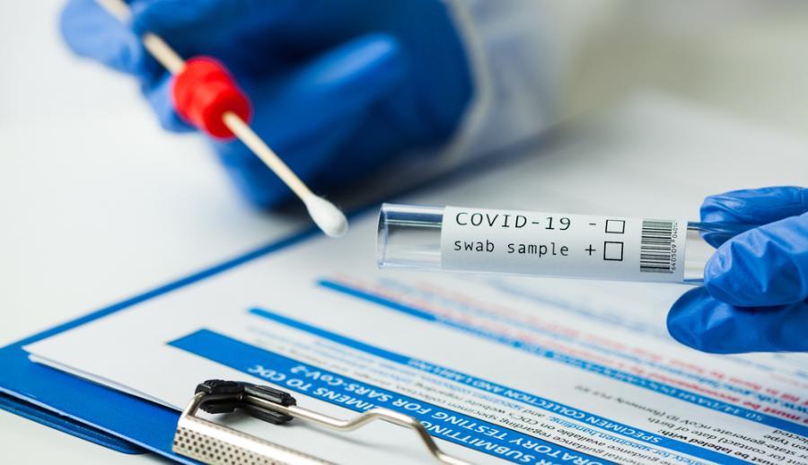 тест ПЦР на коронавирус